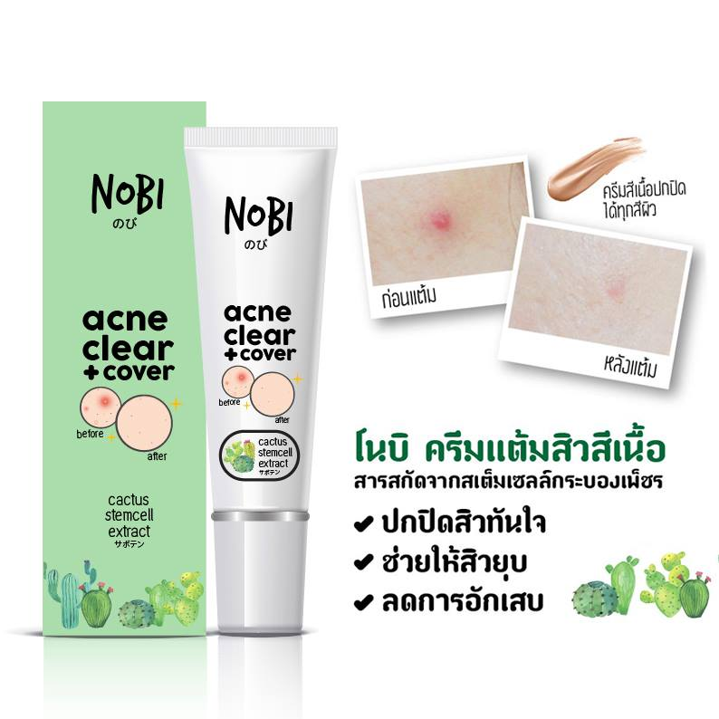 NOBI Clear e-cover cactus stemcell extract 10g