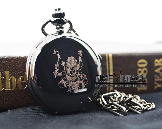 """นาฬิกาพกไทยคลาสสิคฝาทึบสีดำลาย """"หนุมานร่ายรำ"""" (สั่งทำ)"""