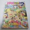 2000 Words 2 ศัพท์ภาษาอังกฤษ 200 คำ ฉบับสมบูรณ์ เล่ม 2***สินค้าหมด***