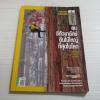 NATIONAL GEOGRAPHIC ฉบับภาษาไทย ธันวาคม 2555 สนซีคัวยายักษฺต้นไม่ใหญ่ที่สุดในโลก***สินค้าหมด***