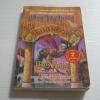 แฮร์รี่ พอตเตอร์ กับศิลาอาถรรพ์ (Harry Potter and The Philosopher's Stone) พิมพ์ครั้งที่ 7 J.K.Rowling เขียน สุมาลี แปล***สินค้าหมด***