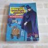 หนังสือชุดการ์ตูนยอดนักสืบ จอมโจรลูแปง ตอน สุภาพบุรุษจอมโจร Boem-Gi Lee เรืองและภาพ ชลาลัย สายบุตร แปล