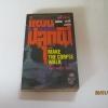 แผนปลุกผี (Make The Corpse Walk) James Hadley Chase เขียน แดง ชารี แปล***สินค้าหมด***