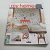 my home ฉบับที่ 29 ตุลาคม 2555 Much More Materials หลากเรื่องวัสดุ