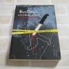 สืบปริศนา... แกะรอยฆ่าคดีลวง (Diagnosis : Impossible) Edward D. Hoch เขียน Mad IQ แปล