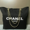 CHANEL VIP CANVAS TOTE BEAUTY GIFT TOTE CANVAS GOLD HARDWARE CHAIN STRAPS