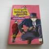 หนังสือชุดการ์ตูนยอดนักสืบ จอมโจรลูแปง ตอน คริสตัลที่ถูกขโมย Maurice Lebianc เขียน Soo-Hyeon Eum ภาพ ชลาลัย สายบุตร แปล***สินค้าหมด***