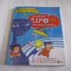 แกะรอย UFO กับดอกเตอร์สติเฟื่อง Do Ki-Seong เรื่องและภาพ รวงข้าว ลีและพัชรางสุ์ ทองประเสริฐ แปล***สินค้าหมด***