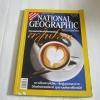 ์NATIONAL GEOGRAPHIC ฉบับภาษาไทย มกราคม 2548 กาเฟอีน***สินค้าหมด***