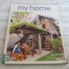 my home ฉบับที่ 75 สิงหาคม 2559 Do it Yourself ทำเองก็ได้ ง่ายจัง