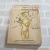 พลังแห่งชีวิตแม่ (Chicken Soup for the Mother's Soul) พิมพ์ครั้งที่ 2 แจ๊ก แคนฟิลด์, มาร์ก วิกเตอร์ แฮนเซน, เจนนิเฟอร์ รีด ฮอว์ธอร์น, มาร์ซี ซีมอฟฟ์ เขียน งามพรรณ เวชชาชีวะ แปล