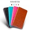 MOFI Leather Case (Nubia Z11 MAX)
