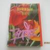 ไทกรีส (Tigress) Jennifer Blake เขียน อธีนา แปล***สินค้าหมด***