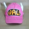 หมวกอาราเล่ สีชมพู