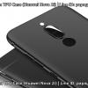 0.4mm Matte TPU Case (Huawei Nova 2i)
