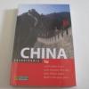 คู่มือนักเดินทาง จีน (China) มัทรียา ธาลีทรัพย์ เขียน