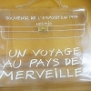กระเป๋า Hermes รุ่น SOUVENIR DE L'EXPOSITION 1997 มือสอง
