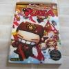 ท่องโลกแสนสนุก Pucca เล่ม 10 (ยุโรป) รัสเซีย
