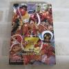 ONE PIECE ONE PIECE FILM Z ( นิยาย ) Oda Eiichiro , Hamazaki Tatsuya , พิชาบุญช์ุ บางเสน เขียน