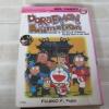 DORAEMON ANIMATION Episode 3 Fujiko F. Fujio เขียน