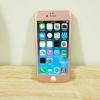 เคสไอโฟน 6/6S เคสประกบ สีพิ้งโกล