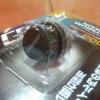 น๊อตถ่ายน้ำมันเครื่อง Greddy - NEODYMIUM MAGDRAIN 5000G แท้มือ 1 ญี่ปุ่น