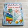 สารานุกรมสำหรับเยาวชน วิทยาศาสตร์ บุญถึง แน่นหนา บรรณาธิการ