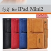 เคส iPad Air - Remax Pedestrian Series