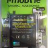 แบตเตอรี่ ไอโมบายHitz4 แท้ศูนย์ BL-170 (i-mobile Hitz4)