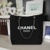 CHANEL VIP CANVAS TOTE BEAUTY GIFT TOTE CANVAS SILVER HARDWARE CHAIN STRAPS
