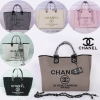 Chanel Tote canvas
