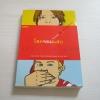 โสดจอมแสบ (about a boy) พิมพ์ครั้งที่ 2 นิค ฮอร์นบี เขียน ตะวัน พงศ์บุรุษ แปล***สินค้าหมด***