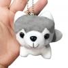 ตุ๊กตาไซบีเรียนรุ่น Mini พวงกุญแจ (ขนสั้น)