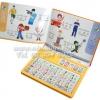 ออร์แกนพร้อมหนังสือภาพ 2 ภาษา จีน อังกฤษ สอนคำศัพท์คนในครอบครัวและอาชีพ