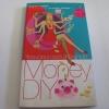 Money DIY จัดระเบียบการเงินให้อยู่หมัด! พิมพ์ครั้งที่ 3 กาญจนา หงส์ทอง เขียน***สินค้าหมด***