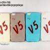 TPU Case เคสยาง (Vivo V5)