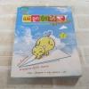 แม่ลูกกุ๊กไก่หัวใจติดปีก เล่ม 2 นายูจิน เรื่องและภาพ นาริฐา สุขประมาณ แปล