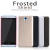 Nillkin Frosted Shield (HTC Desire 620G)