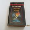 สัตว์สงคราม (The Dogs of War) เฟรเดอริค ฟอร์ไซธ์ เขียน พงษ์ พินิจ แปล***สินค้าหมด***