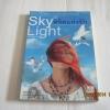 ลิขิตแห่งรัก (Sky Light) อลิซ ฮอฟฟ์แมน เขียน นันทวัน เติมแสงสิริศักดิ์ แปล