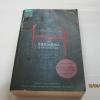 เดอะ ฮิสทอเรียน ล่าตำนานเลือด (Historian) พิมพ์ครั้งที่ 4 เอลิซาเบท คอสโตวา เขียน ธารพายุ แปล