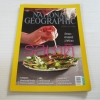 NATIONAL GEOGRAPHIC ฉบับภาษาไทย มกราคม 2559 วิทยาศาสตร์ว่าด้วยรสชาติ***สินค้าหมด***