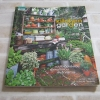 สวนสวยกินได้ Kitchen Garden พิมพ์ครั้งที่ 3 รศ.ศศิยา ศิริพานิชและผศ.ดร.เสริมศิริ จันทร์เปรม เขียน