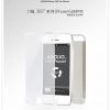 เคส iPhone5/5s - AOGUO 360 องศา ของแท้ 100%