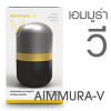 Aimmura V เอมมูร่า วี ถนอมสายตา