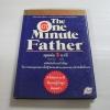 คุณพ่อ 1 นาที (The One Minute Father) Spencer Johnson, M.D. เขียน ชมนารถ แปล***สินค้าหมด***