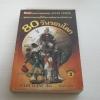 80 วันรอบโลก พิมพ์ครั้งที่ 2 Jules Verne เขียน หัทยา แปล ***สินค้าหมด***