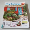 my home ฉบับที่ 7 ธันวาคม 2553 Home for party We made it***สินค้าหมด***