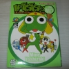 เคโรโระขบวนการอ๊บอ๊บป่วนโลก เล่มเขียว Green เล่มเดียวจบ Mine Yoshizaki เขียน