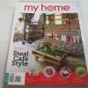 my home ฉบับที่ 57 กุมภาพันธ์ 2558 Steal Cafe Style ไอเดียแต่งบ้านสไตล์คาเฟ่***สินค้าหมด***